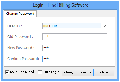 Hindi Billing Software