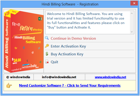 Hindi Excel Billing Tool can make receipts in Hindi language