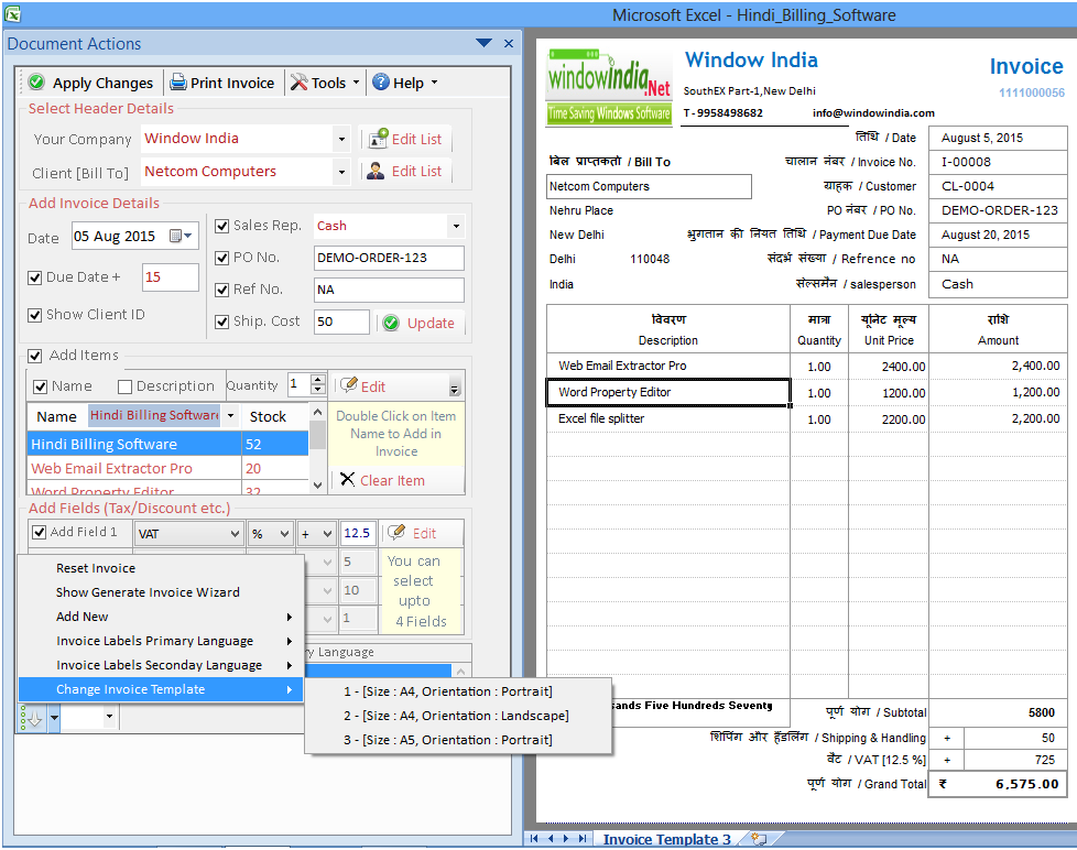 Landscaping Billing Software Binoterrainsco - Invoice software for landscaping